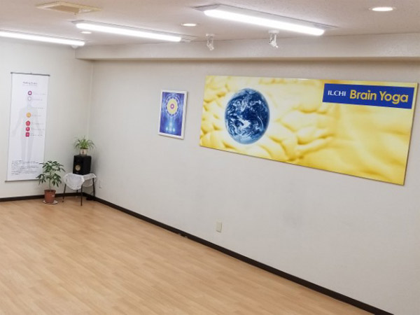 イルチブレインヨガ静岡スタジオの画像